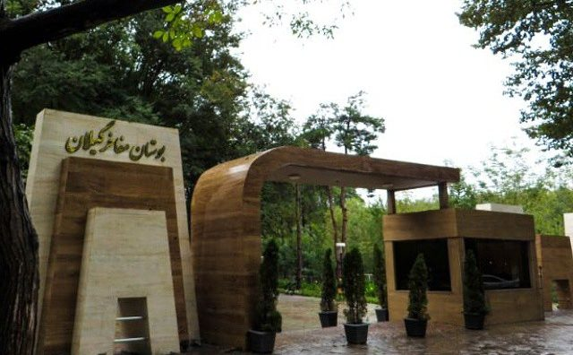 بوستان مفاخر رشت سومین بوستان بزرگ کلانشهر رشت میباشد که در منطقه ۴ رشت  واقع است.
